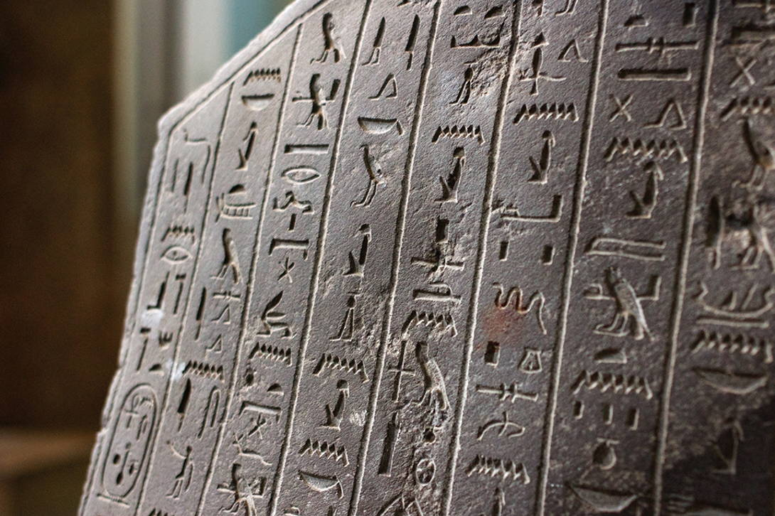 Deciphering the Rosetta Stone | What makes us humans want to explore?